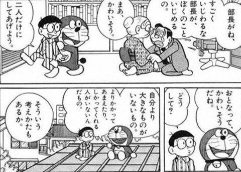 @uniesama 過去からおばあちゃんを連れてきて、お父さんに会わせる話もいいんですよね、これも染みる。