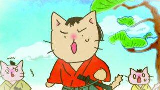 2月22日なのでニャンニャンニャンの日ですね☆私のお気に入りのニャンをどうぞ。日本を洗濯せにゃーいかん!!※因みに、土佐