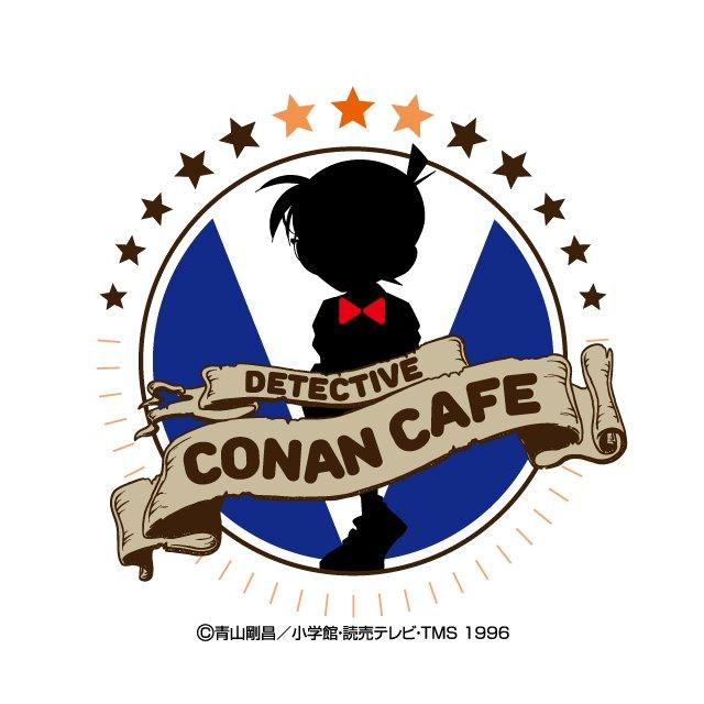 【名探偵コナンカフェ】期間限定開催決定!4月15日(土)に劇場版第21弾が公開される「名探偵コナン」のカフェが全国10都