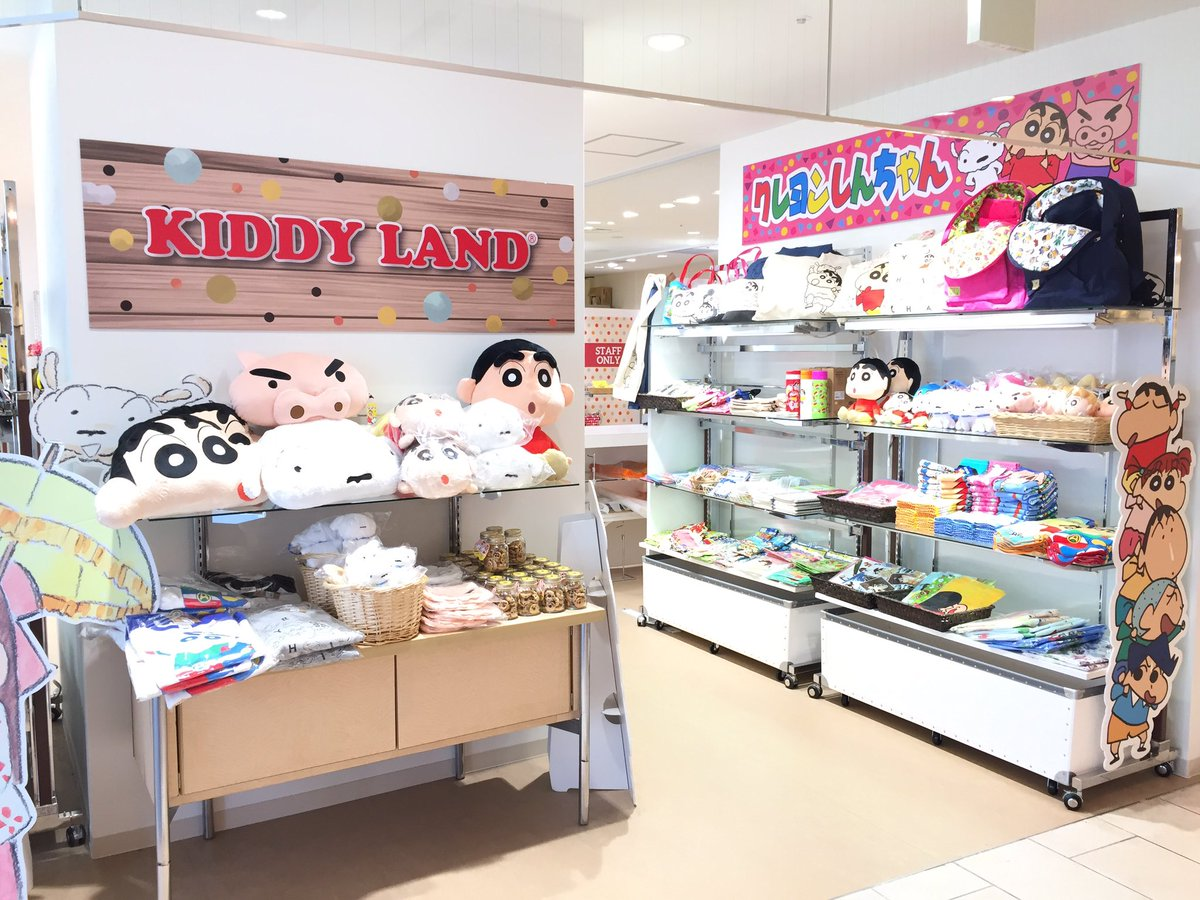 本日、イーストエリアにキデイランドがNEW OPEN!!ディズニー、スヌーピー、クレヨンしんちゃんなどのキャラクター雑貨