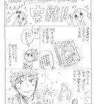 本日発売の週刊少年マガジンにて「山田くんと7人の魔女」完結いたしました!!!ちょうどぴったり5年間、本当に沢山の応援あり