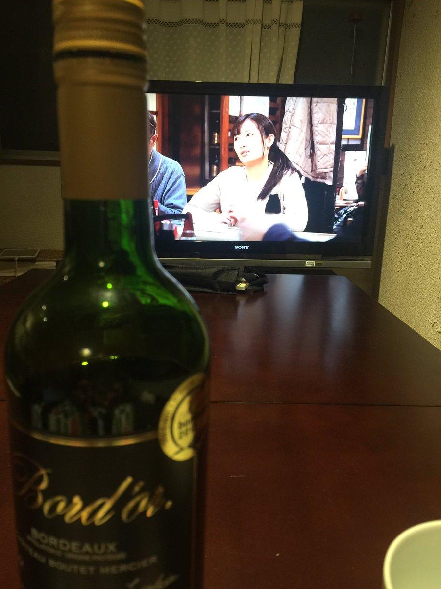 ワカコ酒のDVD見つつひとり家飲み。頂き物のワイン旨し。レンズ豆のスープとよく合う。だらだらちびちび〜〜