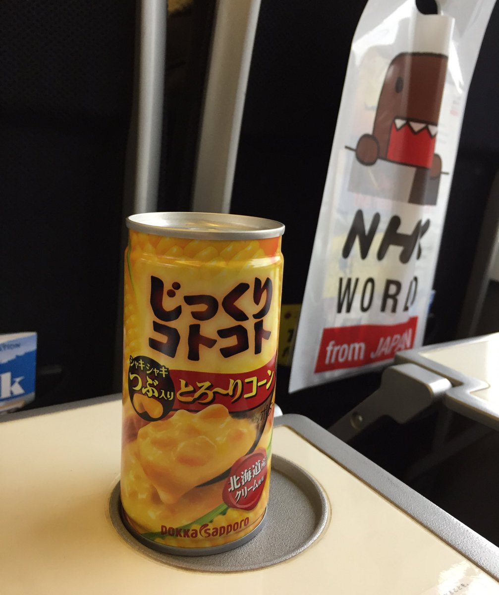Enjoying my hot corn soup on train in #Tokyo - just arrived! #travel #foodie
