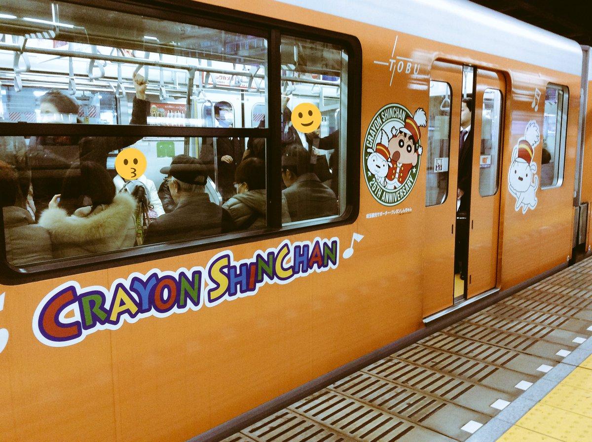 しんちゃん電車!クレヨンしんちゃんは25周年(^ω^)