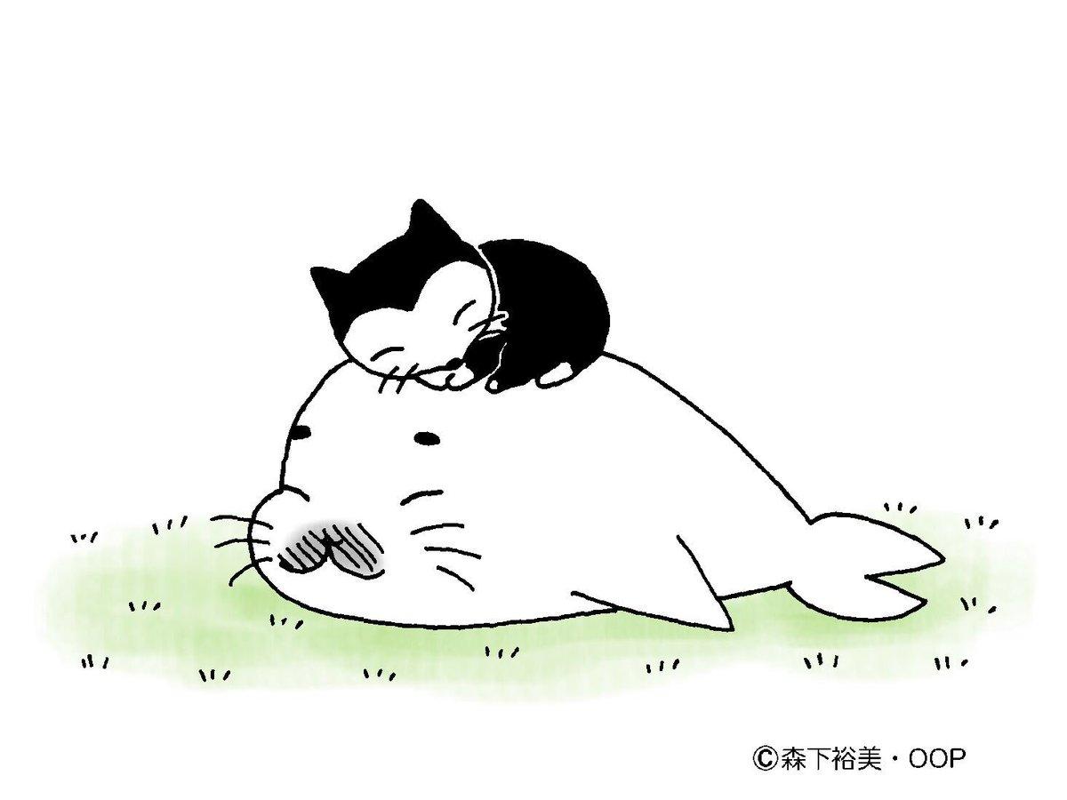 ゴマちゃんと猫と言えばやはりコレ。#ネコの日 #猫の日 #ゴマちゃん #少年アシベ