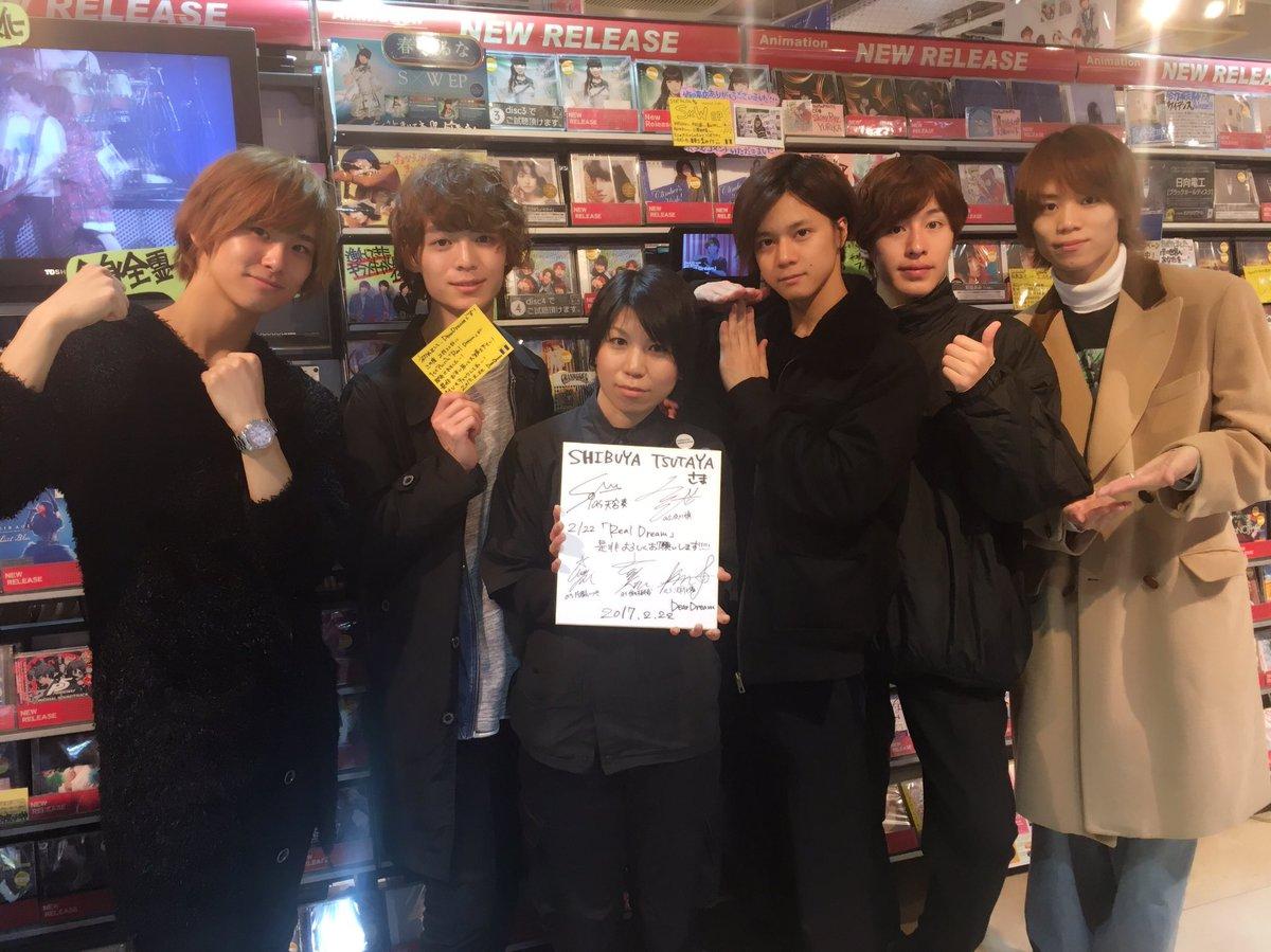 「SHIBUYA TSUTAYA」さん、「タワーレコード渋谷店」さん、「アニメイト渋谷店」さんにもDearDream全員