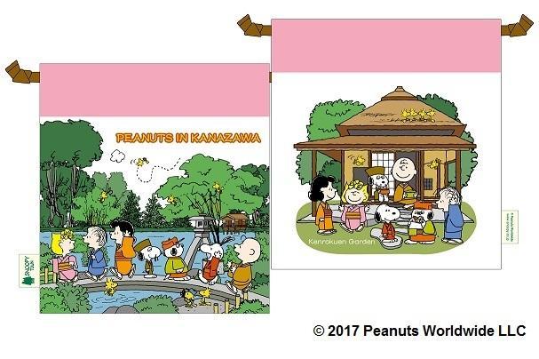 スヌーピーと金沢兼六園がコラボ!「PEANUTS」オフィシャルショップでしか買えないグッズが可愛すぎる - 日刊アメーバ