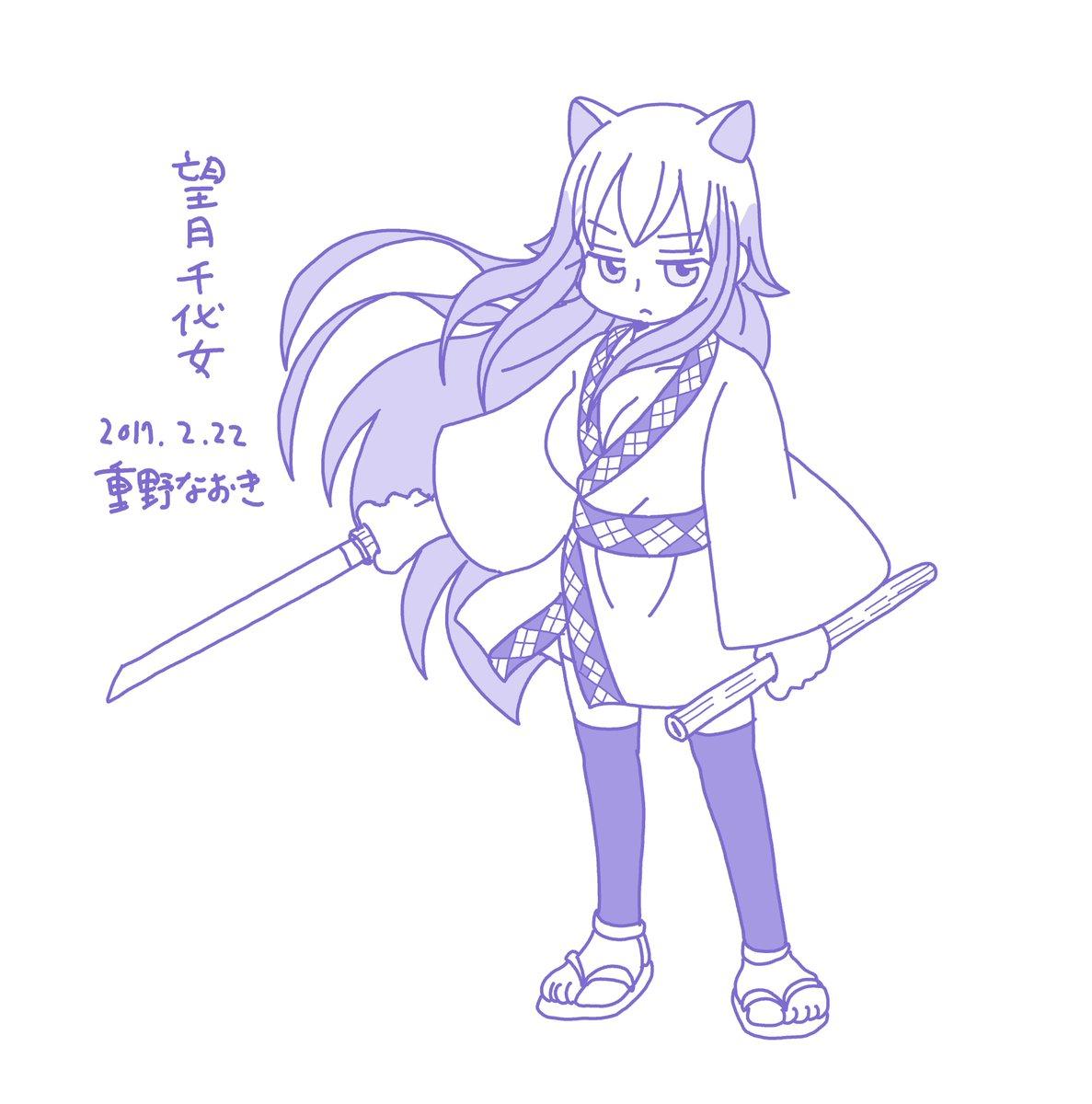 2月22日は忍者の日で猫の日なので猫耳千代女を描いてみましたが猫というよりキツネっぽい。 #信長の忍び