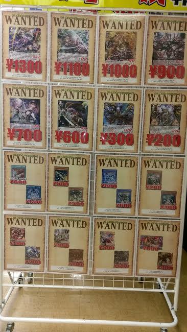 【WANTED情報】ヴァンガード、遊戯王、バトルスピリッツ、バディファイト、ヴァイスシュバルツWANTED更新致しました