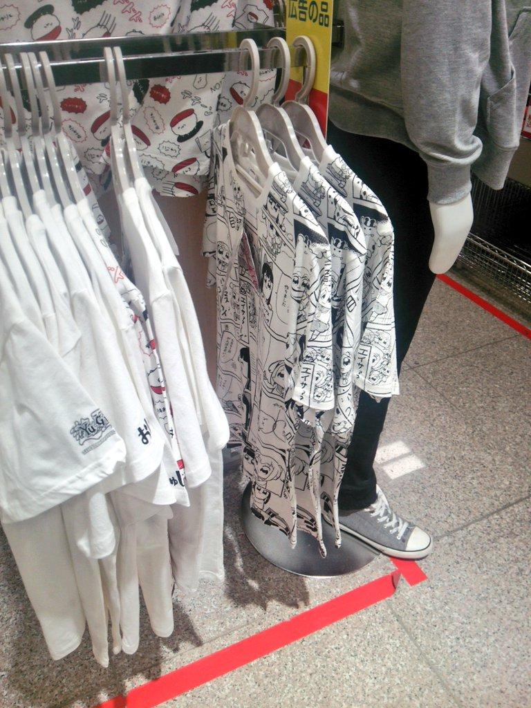 今日から発売のしまむらポプテの服が地元しまむらでも売ってたので購入しよう他にもガルパンやガーリッシュナンバー、worki