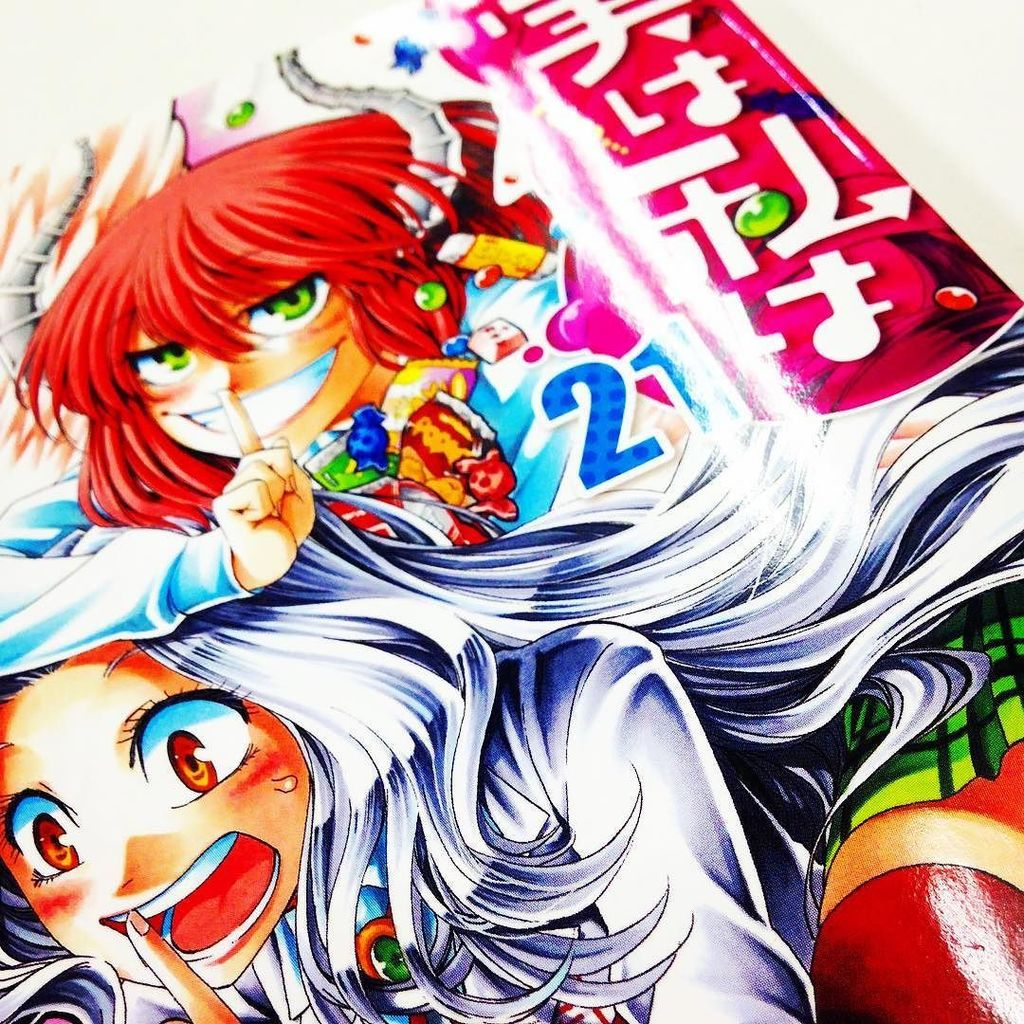 入荷案内です。最新巻です。完結お疲れさまでした。増田英二さんの「実は私は」21巻が入りました。男のロマンのラブコメコーナ