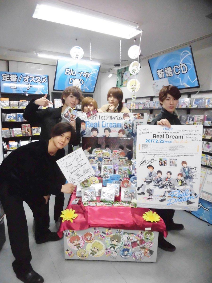 【メディア情報】話題沸騰中!「2.5次元アイドル応援プロジェクト「ドリフェス!」1stアルバム Real Dream」発