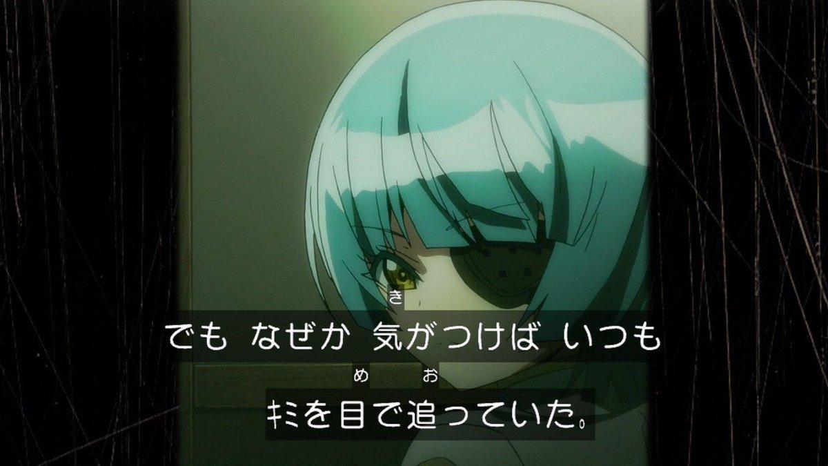 キモいから右目も眼帯にしてやろうか? #sousei_anime