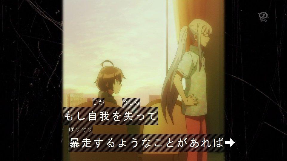 殺してくれってそういうことだったのか #sousei_anime