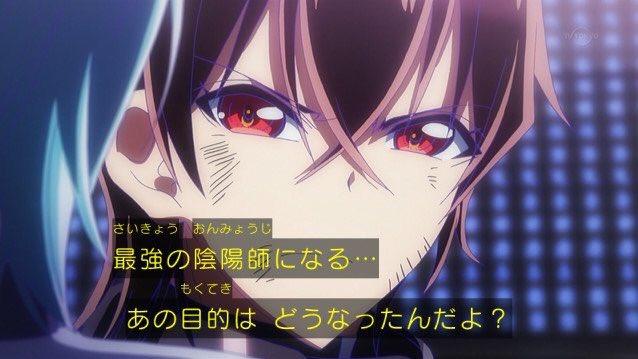 何のフラグでしょうか #sousei_anime