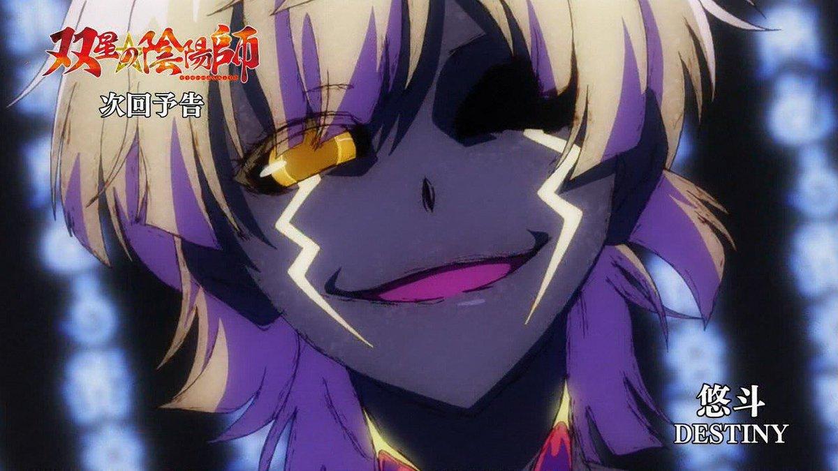 実は良い奴だった感じで死んでほしい #sousei_anime