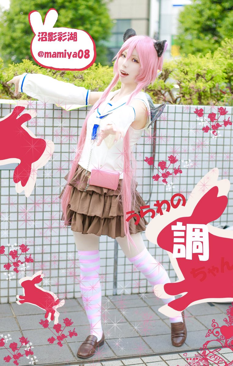 ⭐️ #アキバ大好き祭り day25&26⭐️今年のアキバ大好き祭りは #絶品屋台 でアニメコラボメニューを販売