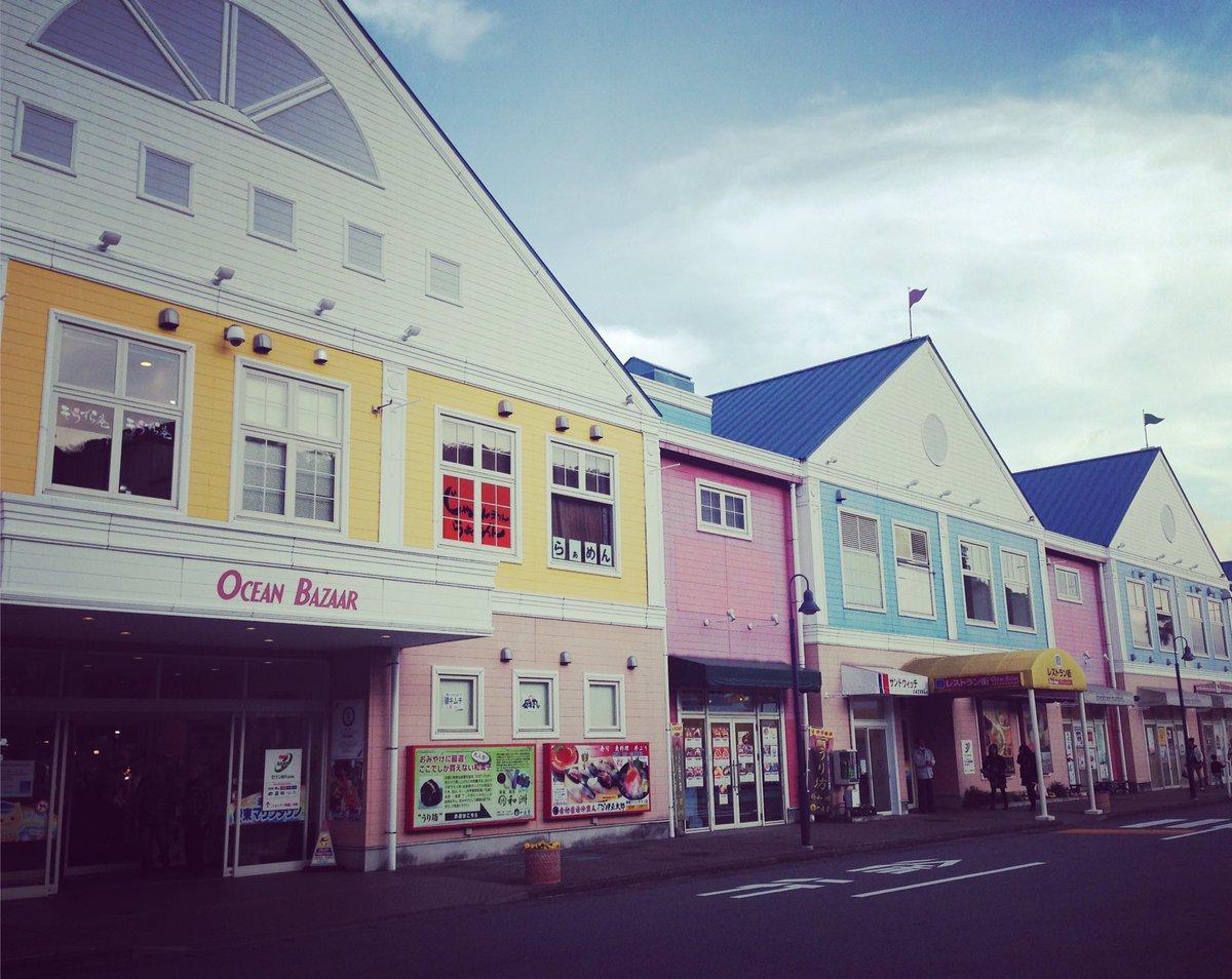伊豆・伊東旅行⑩その後は伊東マリンタウンへ。海を眺めながら食べると幸せになれる(?)ソフトクリームは、やまもも+チェリー