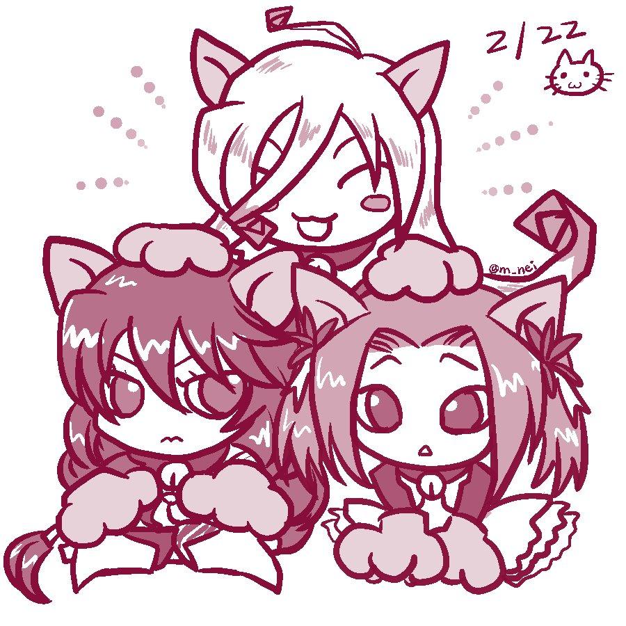【TOB】猫の日なので、ベルにゃんエレにゃんマギにゃん・ω・