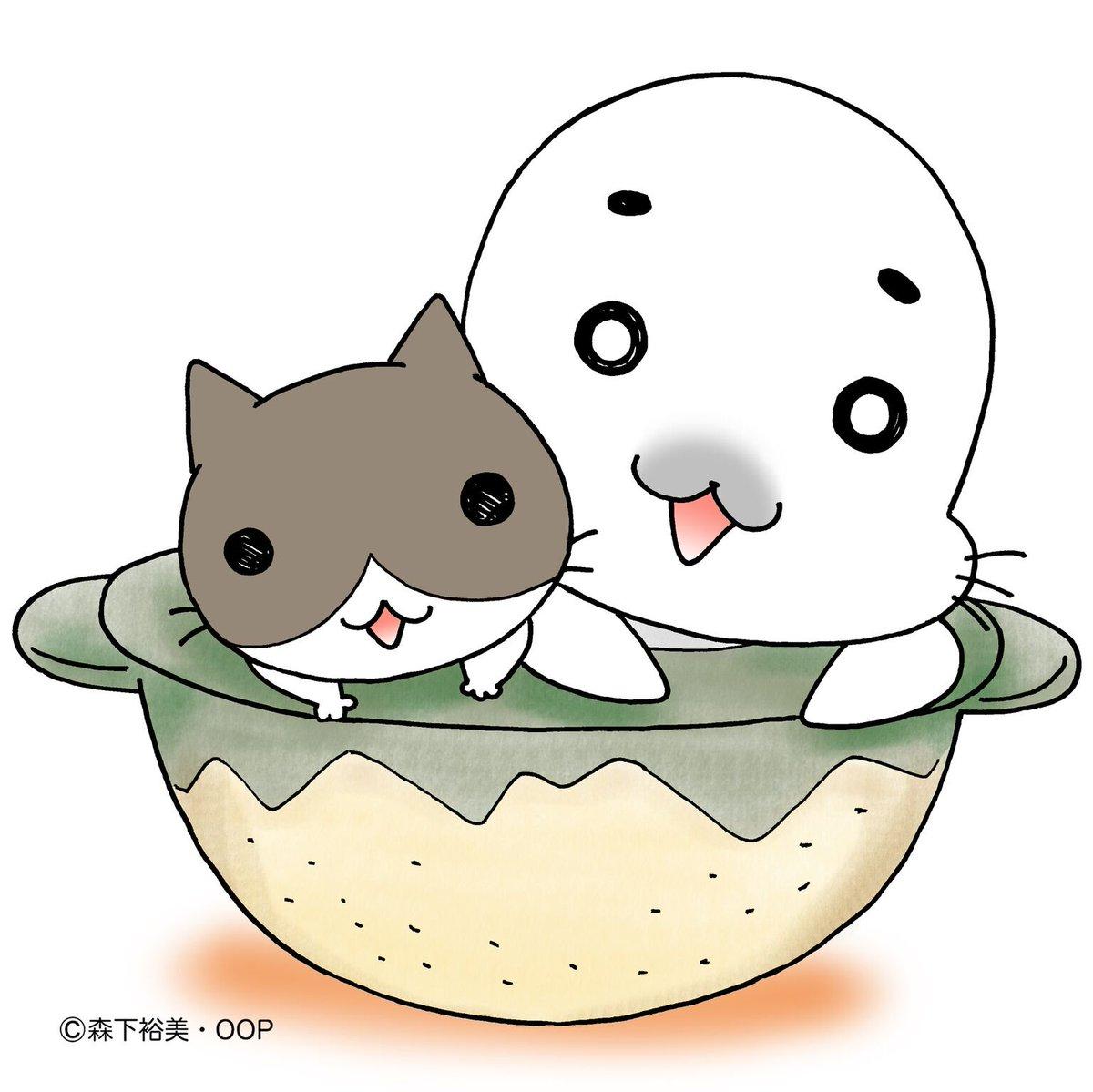今年のネコの日は間も無く終了。また来年!それまでもっと猫と仲良くなろう!#森下裕美 #ネコの日 #猫の日 #ゴマちゃん