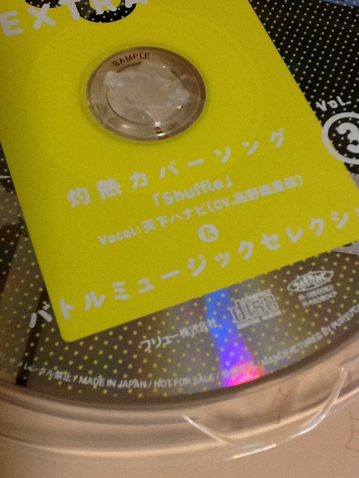"""監督の特権として、発売前に入手したサントラを試聴する。まりんかのカバーソングもっ!""""d(`0ω0´_   )_ #卓球娘"""