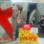 入荷情報!!○トリアージX限定版(全5巻セット)¥12,800(税込)に!!#トリアージX #万代泉