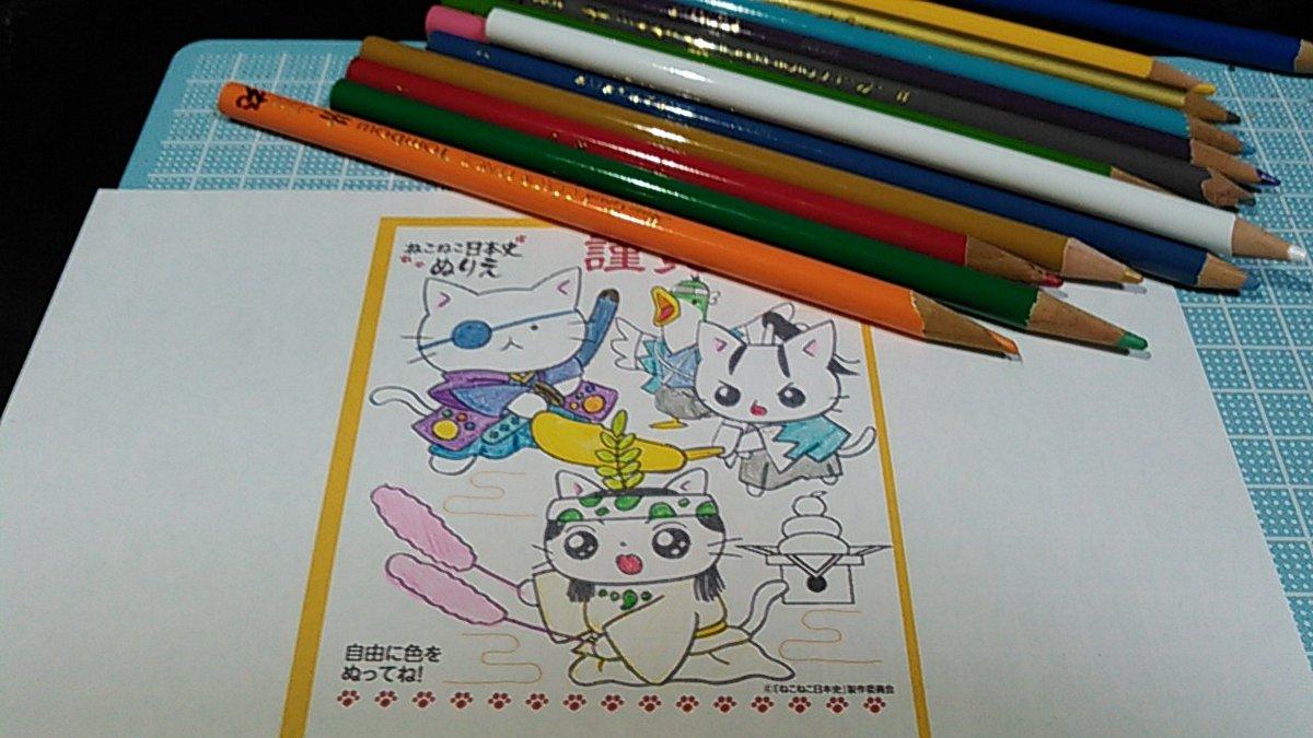 (ΦωΦ人) つたえたいの〜♪#2月22日は猫の日 #ねこねこ日本史