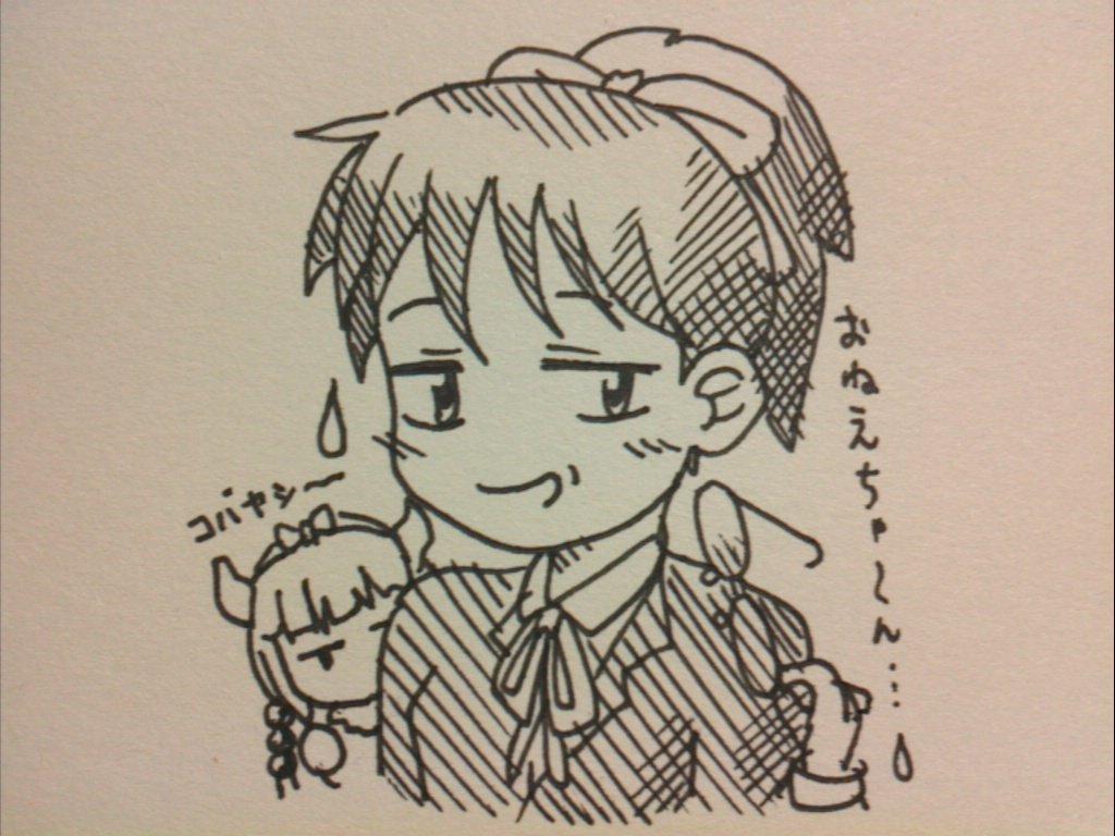 勢いで小林さんが憂のコスプレしちゃったのを描いちゃったけどとりあえず謝っておきますごめんなさい! #けいおん #平沢憂生