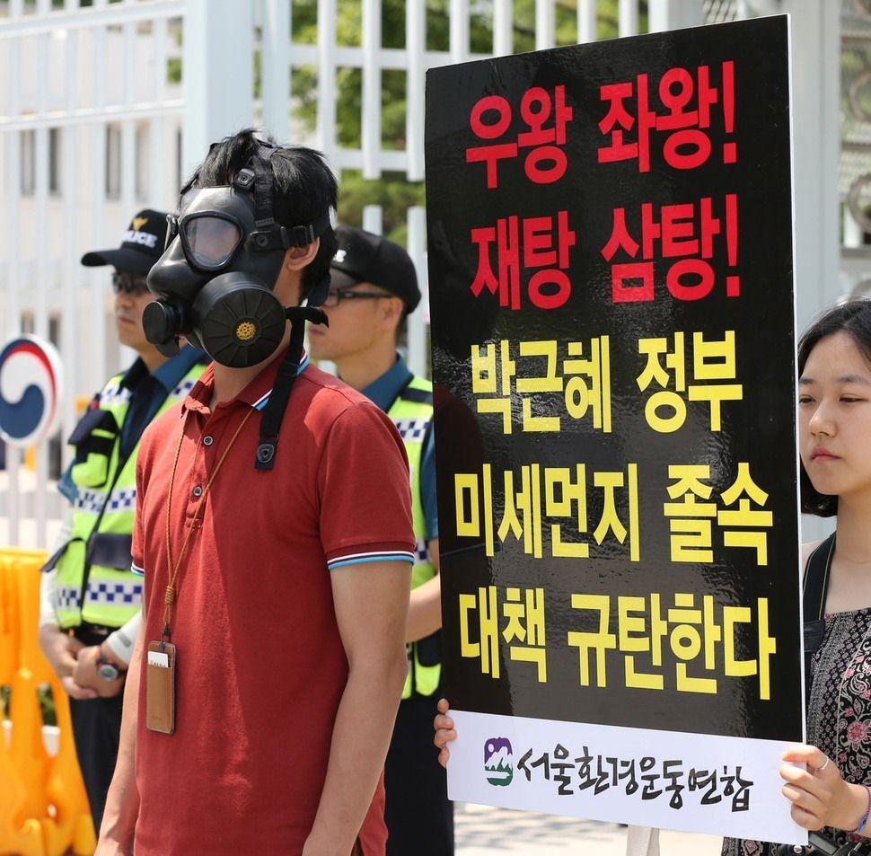 박근혜 정부 작년 환경에너지정책, 5점 만점에 1.48점 '낙제' https://t.co/5GkAC11OaO 시민환경연 전문가 100인위원회 평가 결과 2점 이상 정책 전무