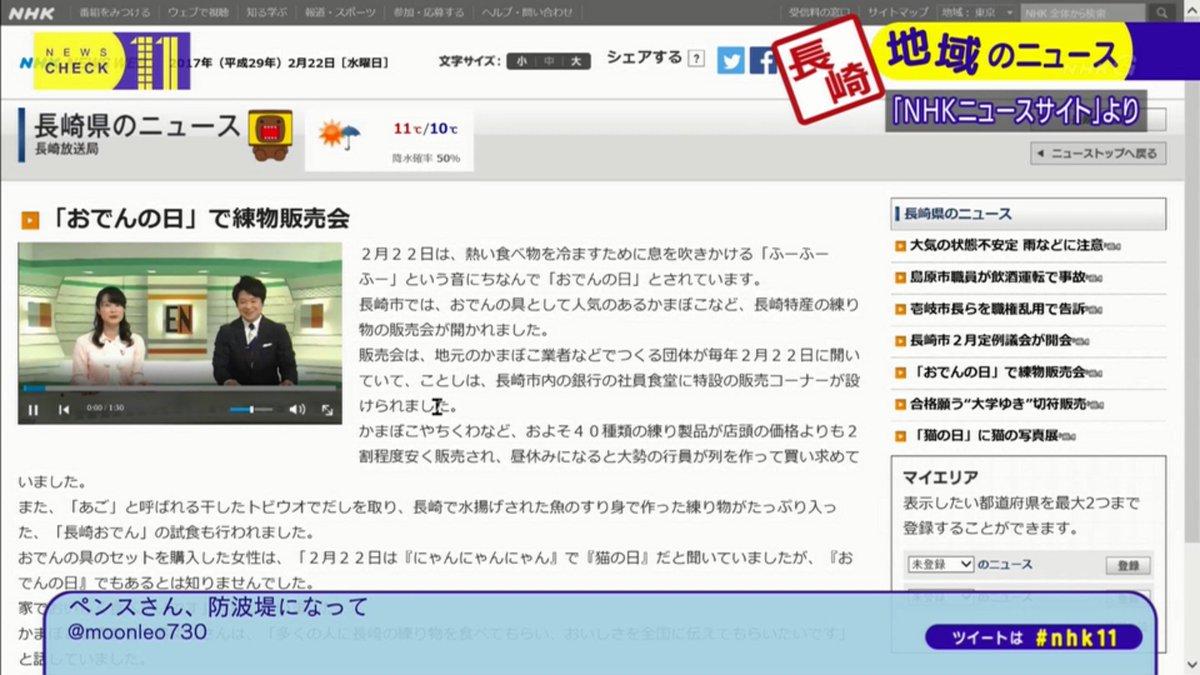 http://pbs.twimg.com/media/C5RwIwnUMAI6Jo_.jpg