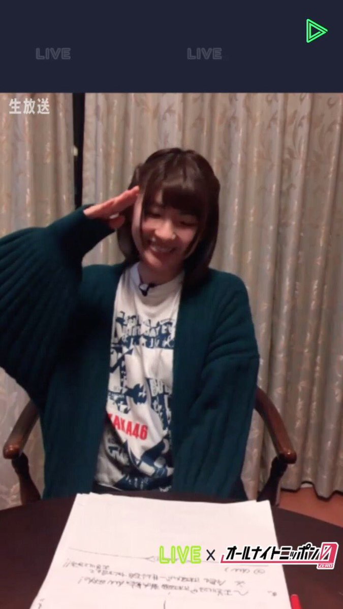 #乃木坂新内ANN0: #乃木坂新内 ANN 0