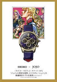 突然発表されたSEIKOとジョジョのコラボ時計。42000円。各300個4月1日予約開始とのアナウンスがあったが3月中旬