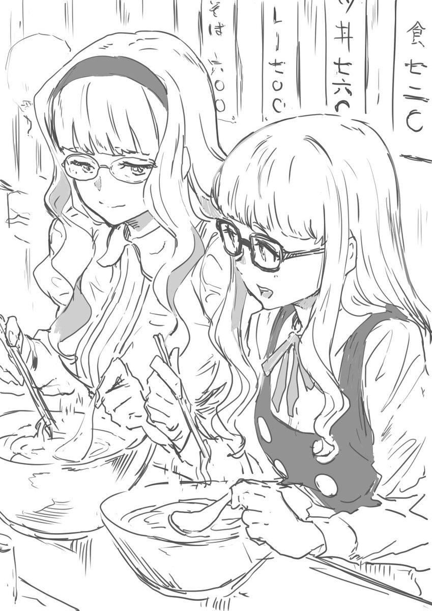 お題でお姫ちん(アイマス)とユリカ様(アイカツ)の私服メガネラーメン探訪的なのを描いてみました