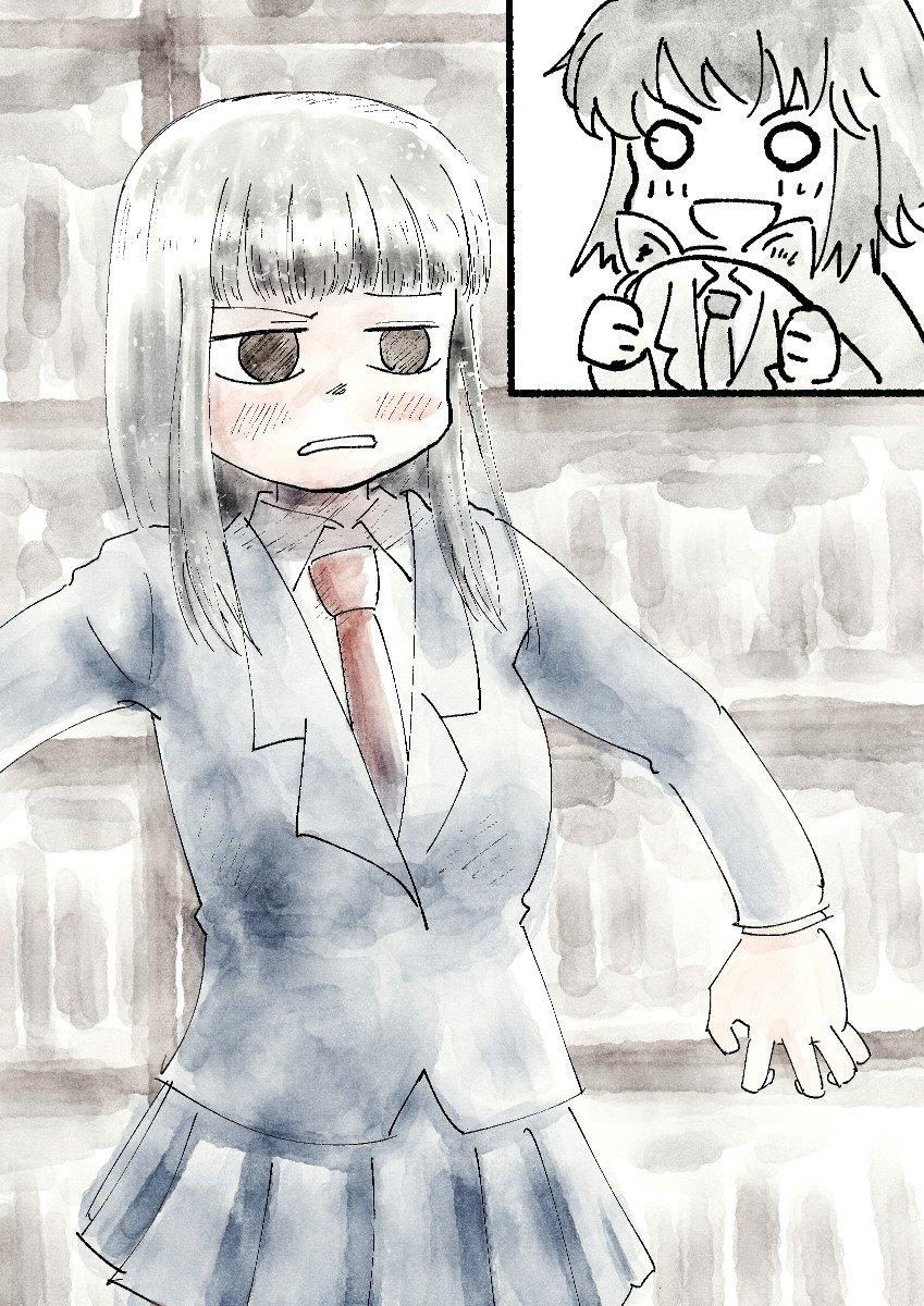 猫の日さわしお #ド嬢 し「いや…ムリ!ほんとムリだから!」し「長谷川さんと遠藤君もいるし……」さ「二人っきりならいいの