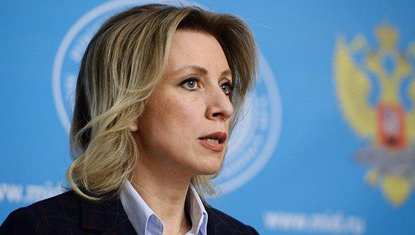 Захарова жёстко ответила главе МИД Украины https://t.co/MLx2AdJ9yv