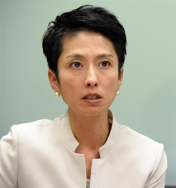 民進党の蓮舫代表「党大会で方向性を示したい」 電力総連「釈然としない。仲間は怒っている」 2030年原発ゼロ方針をめぐり電力総連が反発 https://t.co/wx1EfK2xp2