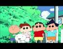 グラビアアイドル動画まとめ - SIX COLORS BOY--雛形あきこ (クレヨンしんちゃん) -