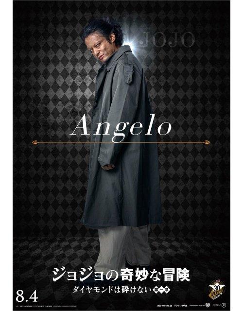 【ニュース】映画『ジョジョの奇妙な冒険 ダイヤモンドは砕けない 第一章』より山田孝之さん演じるアンジェロのビジュアルが解