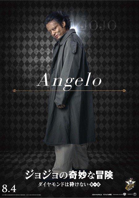 山田孝之『ジョジョの奇妙な冒険…』史上最低の殺人犯アンジェロ、ビジュアル公開! | ぴあ映画生活  #映画 #eiga