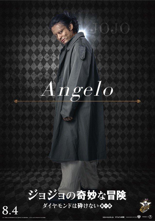 映画「ジョジョ」山田孝之が不気味な笑み浮かべる殺人鬼・アンジェロに  #ジョジョ映画