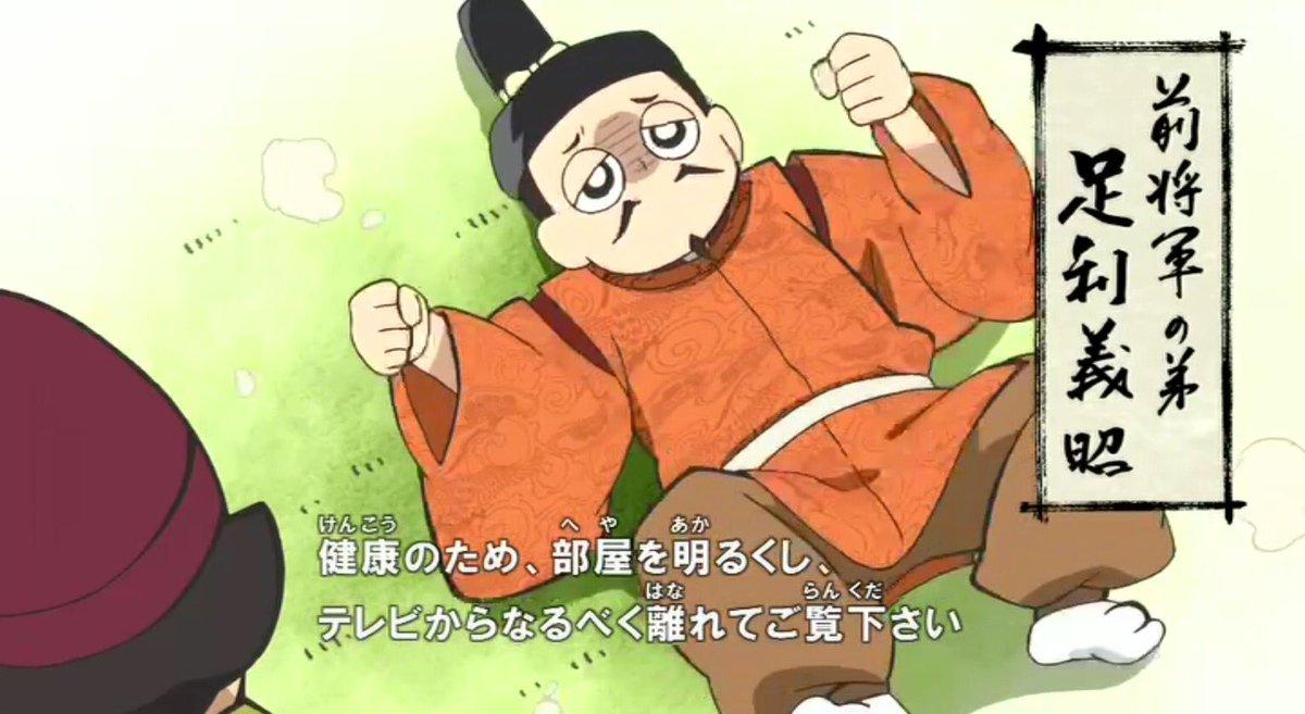 他力本願だけで将軍になりたいちょーウザい男、足利義昭を擁する朝倉家。いつまでたっても上洛しそうもない気配に、信長に鞍替え