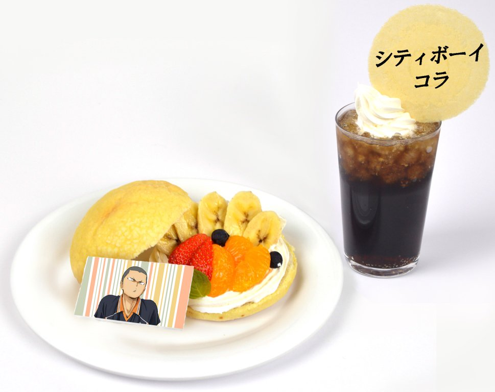3/1(水)~3/5(日)の5日間限定!J-WORLD「ハイキュー!!」エリアにてTANAKA FESTIVAL(田中フ