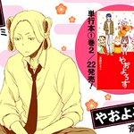 【ガンガンONLINE】更新日です☆ 「田中くんはいつもけだるげ」など漫画12作品を更新しました!  #ガンガンONLI