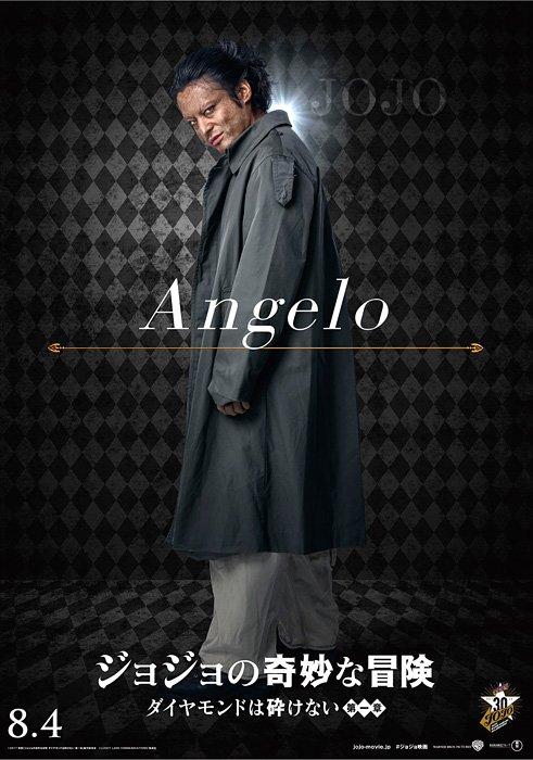 [話題の記事]実写『ジョジョ』、山田孝之が演じる「アンジェロ」片桐安十郎の写真公開