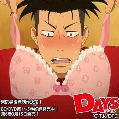 本日2月23日は聖蹟高校1年生、来須浩之選手の誕生日です!アイコンは、彼が一番高ぶった(かもしれない)シーンをお届け!お