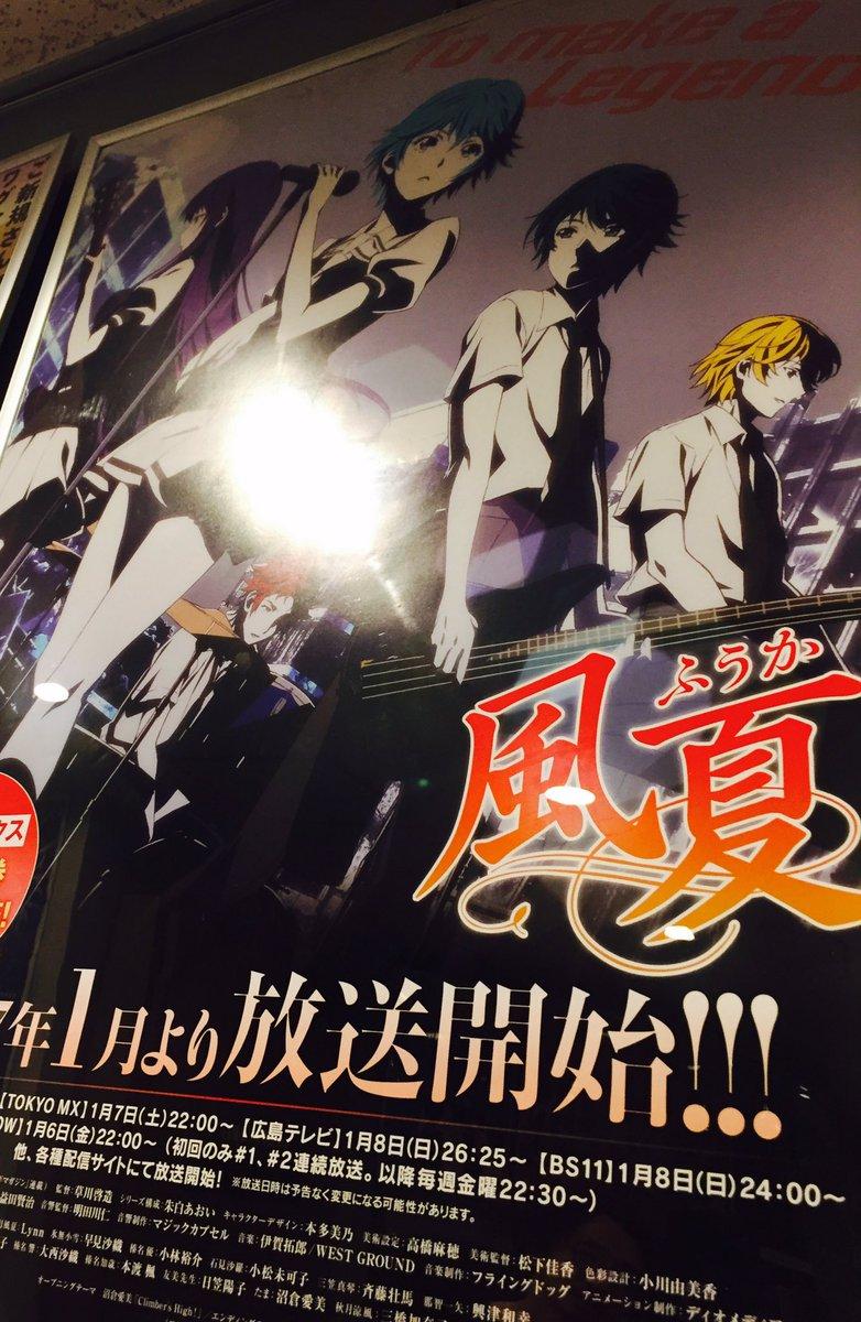 なんと!「風夏」第9話に「君のいる町」の枝葉柚希がどこかで登場しますよ〜!久しぶりに柚希を演じることができて嬉しかったで