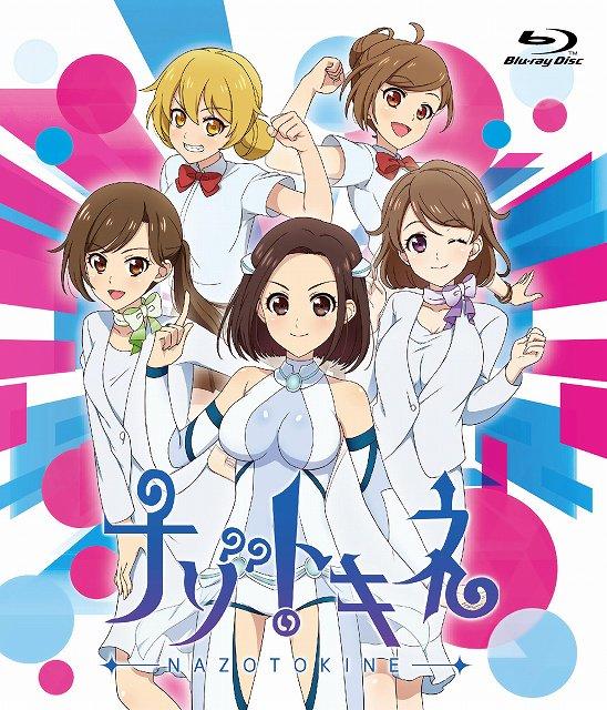 TVアニメ『ナゾトキネ』Blu-rayが3月24日に発売。本編全12話に加え原奈津子、徳井青空、新田恵海、が謎解きに挑戦