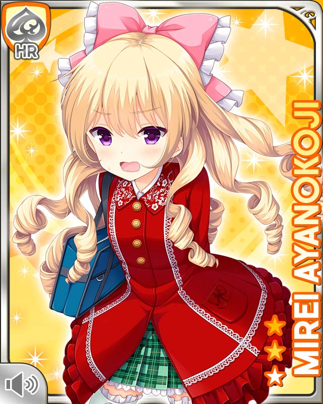 #gf_kari  #ガールフレンド  : [チョコ一流]綾小路美麗といっしょにバレンタインを楽しみ隊です♪