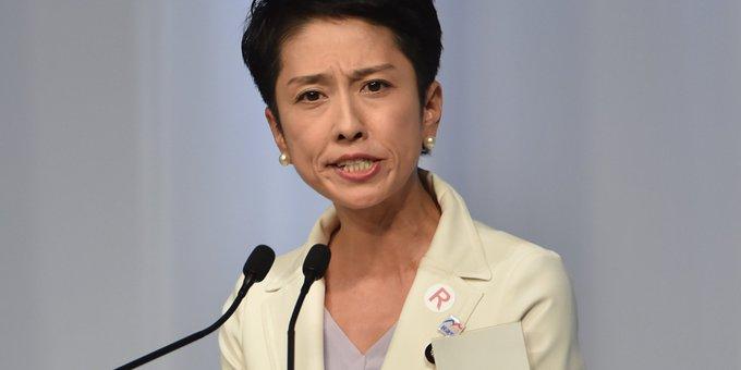 일본에선 '남녀 의원 후보를 동수로 내자'는 법안이 통과될 예정이다 https://t.co/uhqgqOzhQT