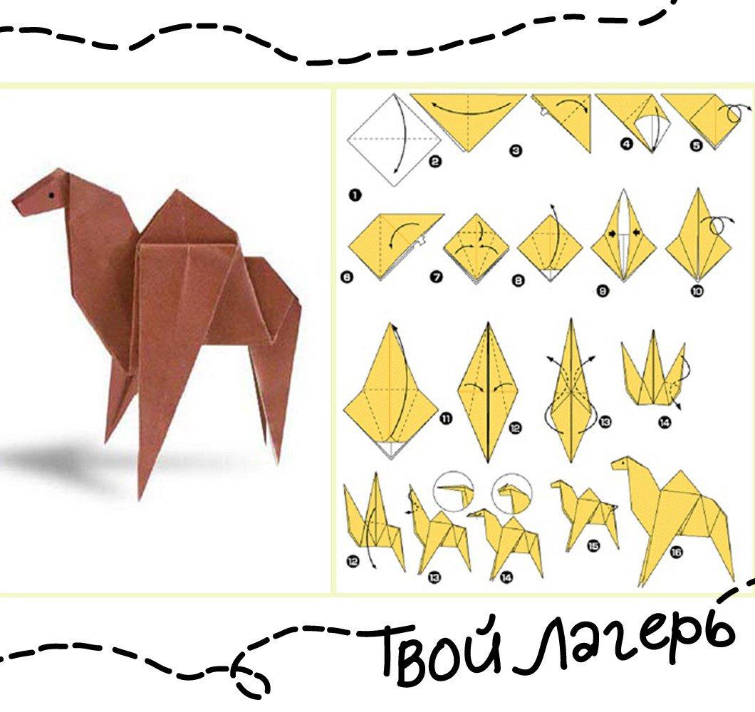 Оригами схемы для начинающих легко фото